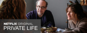 Current Music creates new Bach recording for the Netflix feature film Private Life.